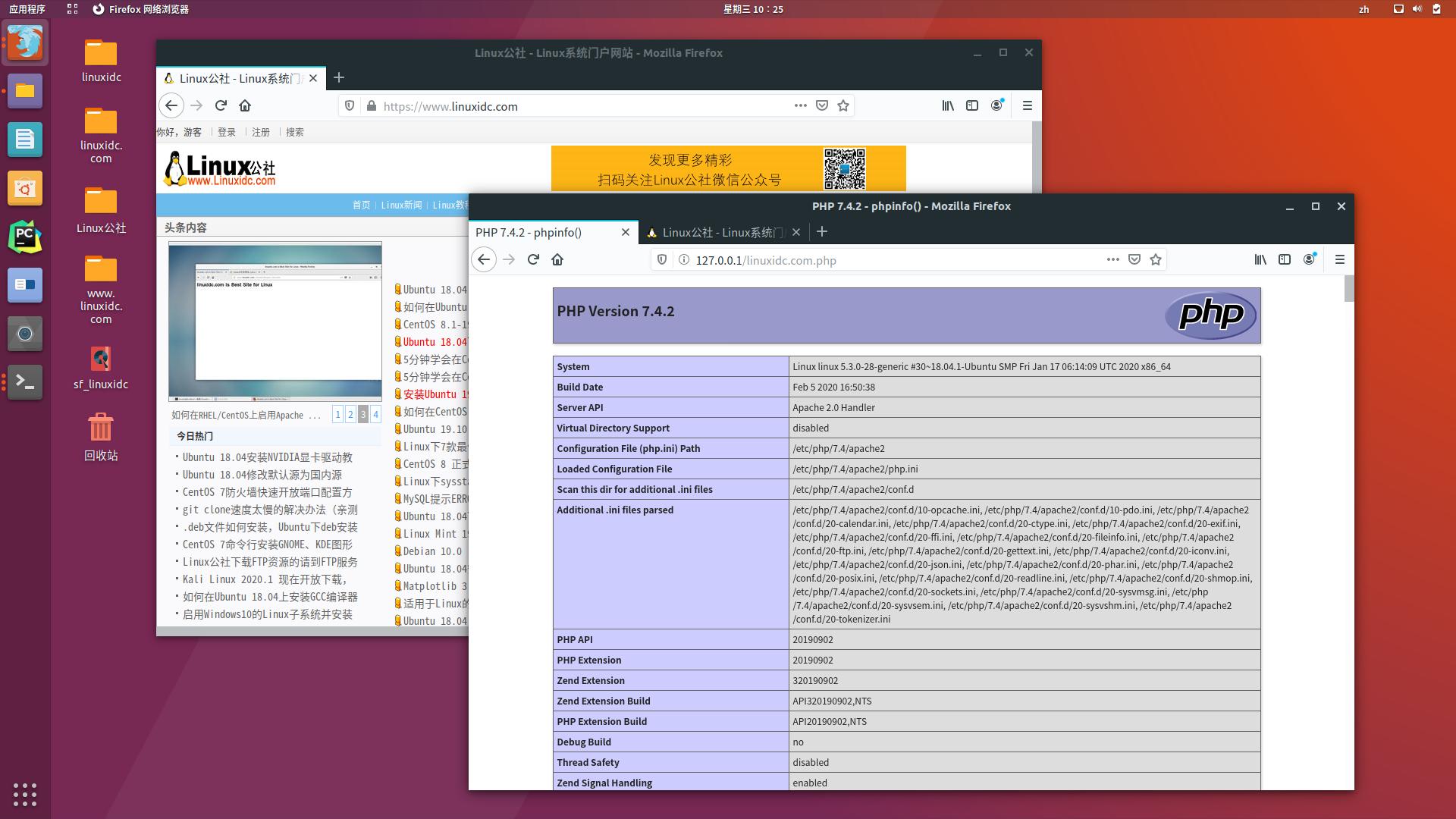 如何在Ubuntu 18.04/19.04/19.10上安装PHP 7.4
