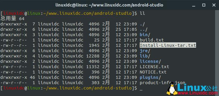 Linux下Android Studio 3.6以及最新版安装图文详解