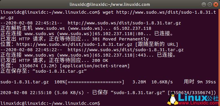 Linu下如何升级当前sudo版本