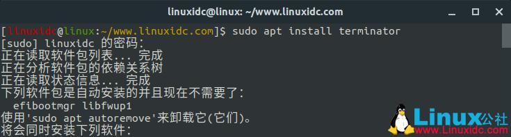 如何在Ubuntu中安装多个终端以及更改默认终端