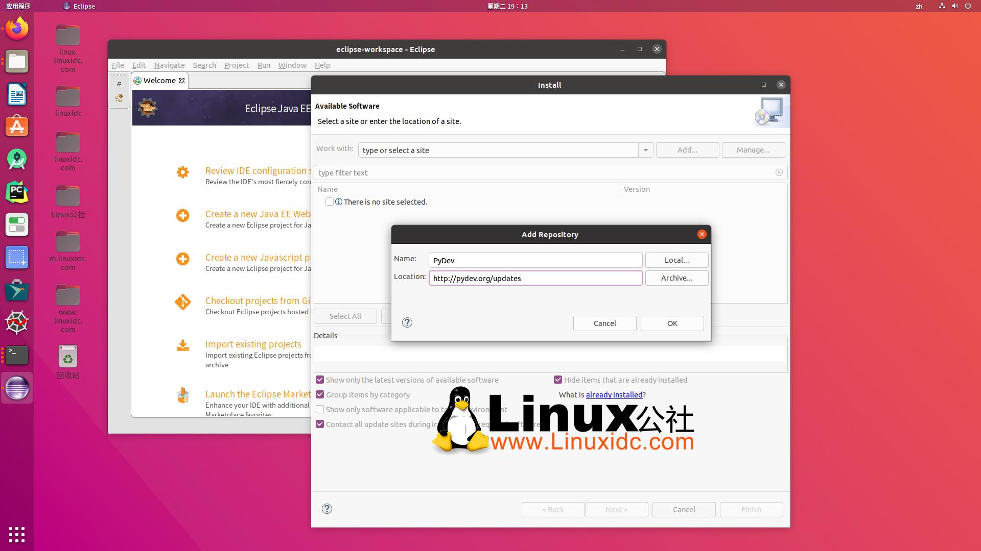 Ubuntu 18.04.4 中使用 Eclipse+PyDev 配置 Python 开发环境