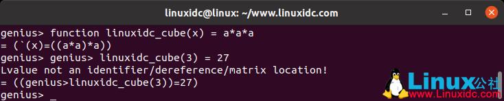 Genius - Linux的高级科学计算器