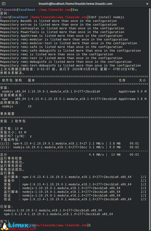 如何为CentOS 8配置本地Yum/DNF存储库