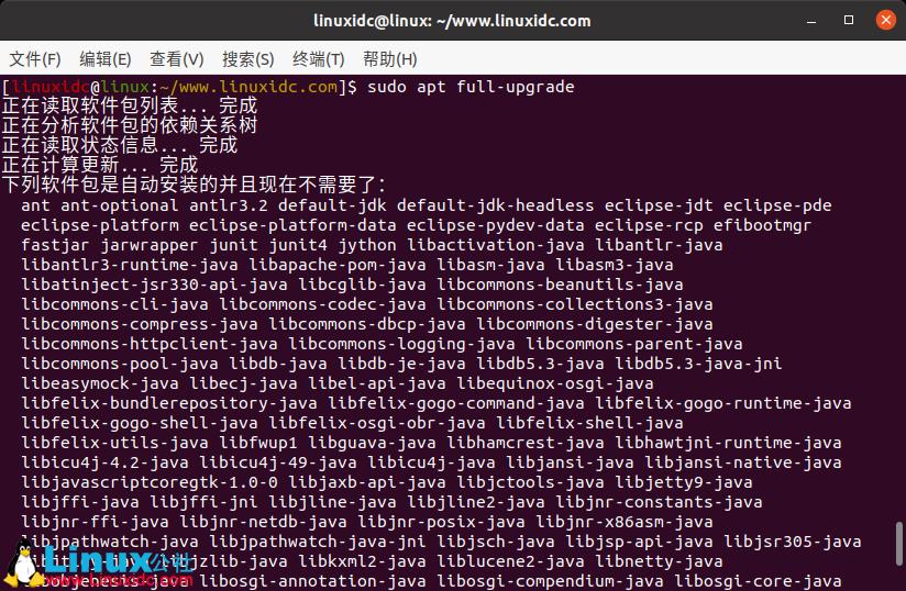 如何将Ubuntu 18.04升级到Ubuntu 20.04