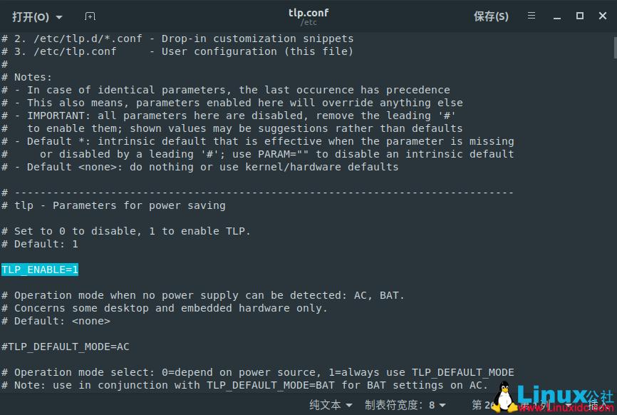 Ubuntu 18.04安装tlp实现电源管理,解决风扇狂转问题