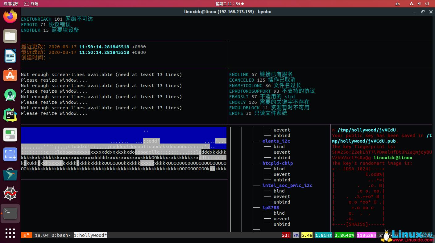 将您的Ubuntu终端变成带声音的黑客帝国的屏幕