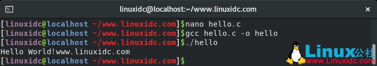 如何在CentOS 8上安装GCC开发工具(Development Tools)
