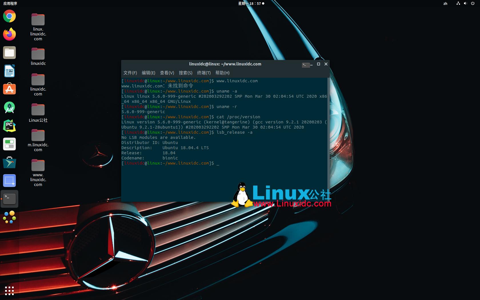 如何在Ubuntu 20.04/18.04中安装Linux kernel 5.6