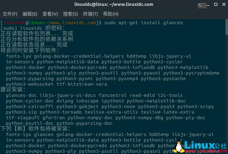 如何在Ubuntu Linux中检查CPU温度