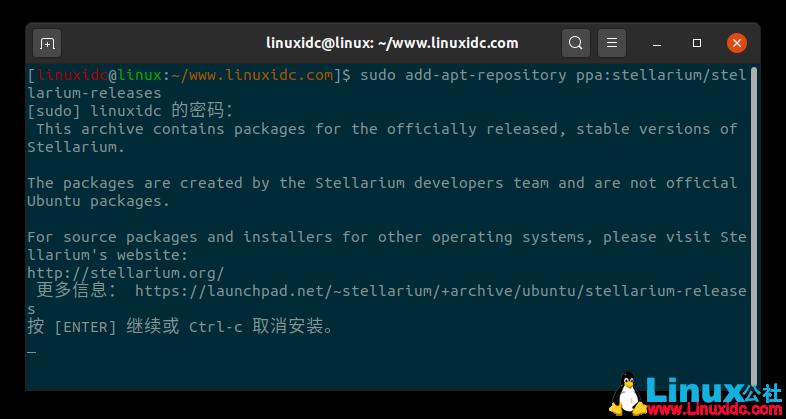 如何在Ubuntu 20.04、18.04中安装Stellarium 0.20.0虚拟天文馆