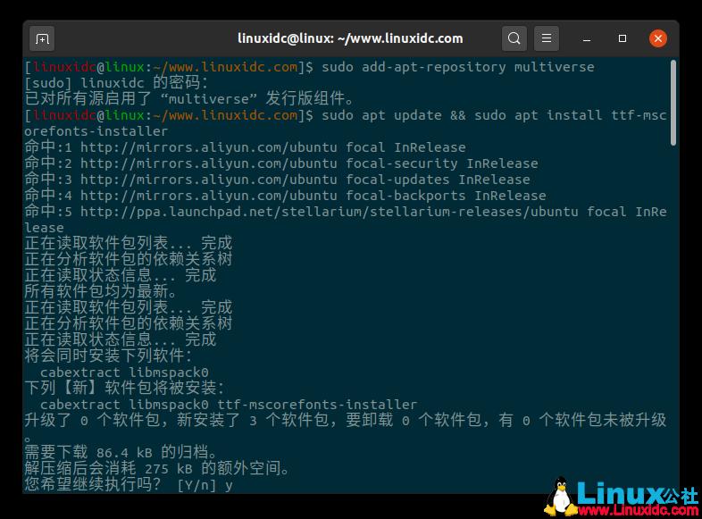如何在基于Ubuntu的Linux发行版安装Microsoft TrueType字体