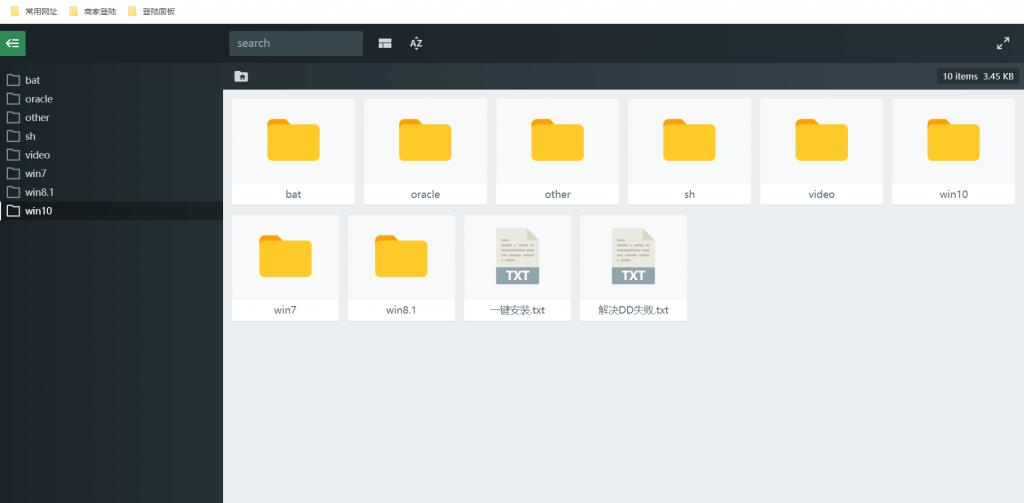 漂亮的单文件PHP目录列表程序