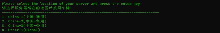 安装URLOS官方教程