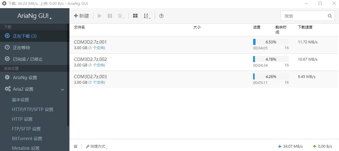 linux 下载国内百度网盘链接方法