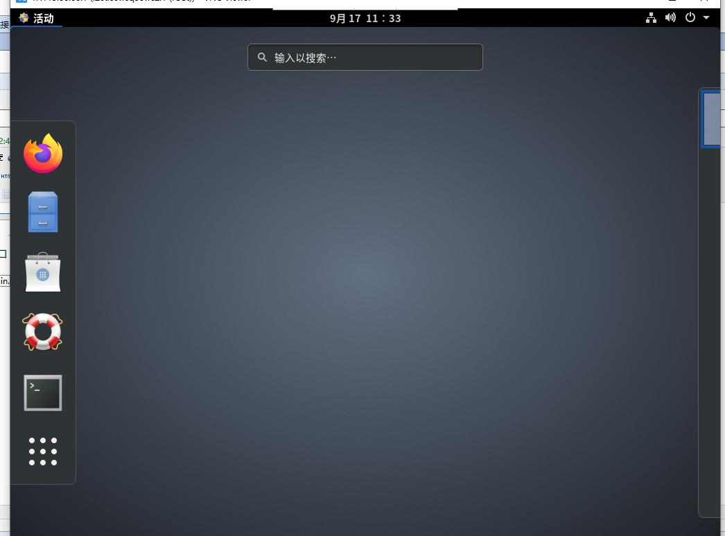 CentOS8安装图形界面gnome