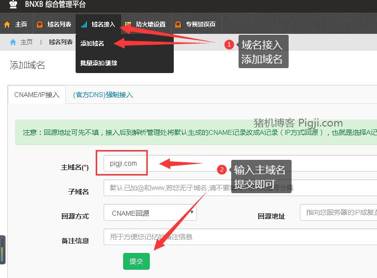 网站使用CloudFlare自选节点IP教程,免费CDN加速VPS