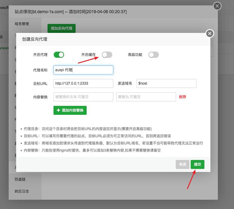 AUXPI在宝塔面板环境下安装(转)