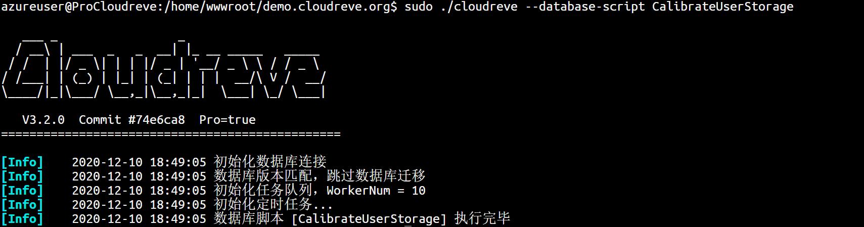 Cloudreve  V3.2.0 版本更新及详细图文说明