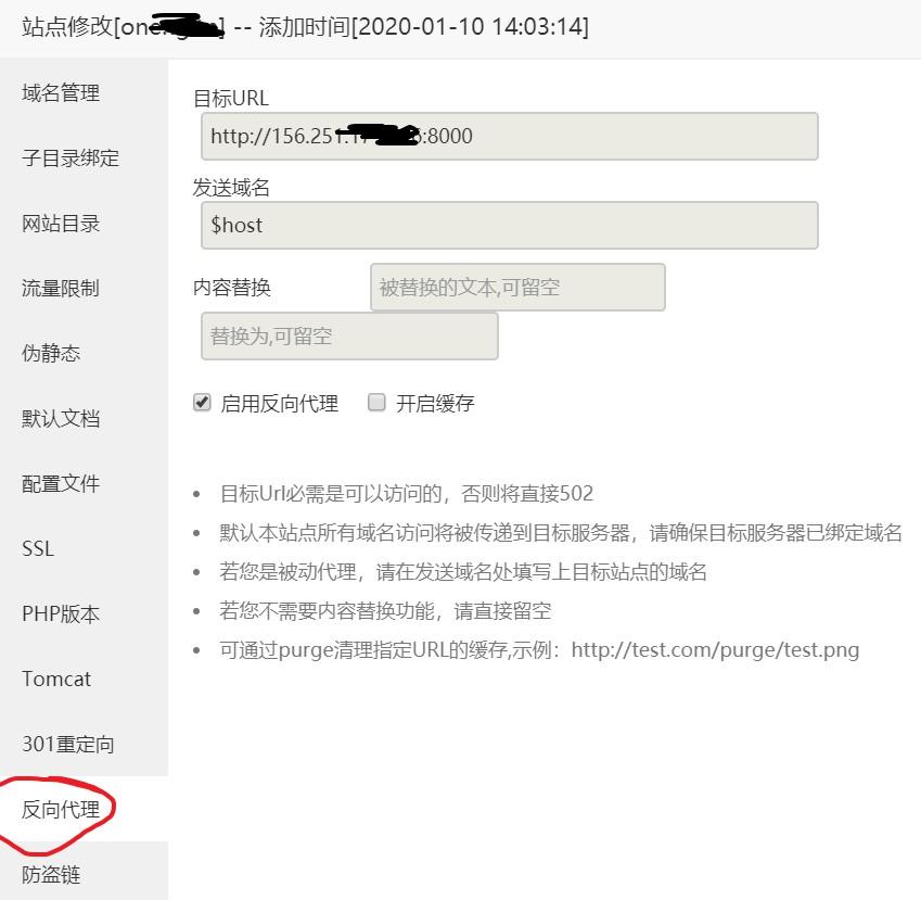 宝塔面板安装OneList(go版本) – 可以绑定多个OneDrive网盘的极简目录列表
