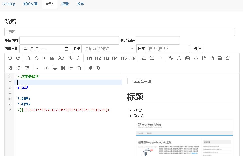 DIY cloudflare 安装静态博客及安装评论