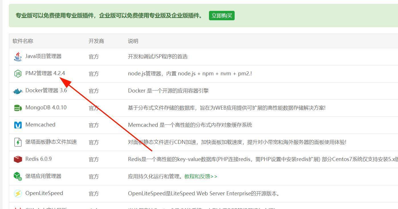 Teambition项目直链解析,无需内测码,支持直链列目录加密