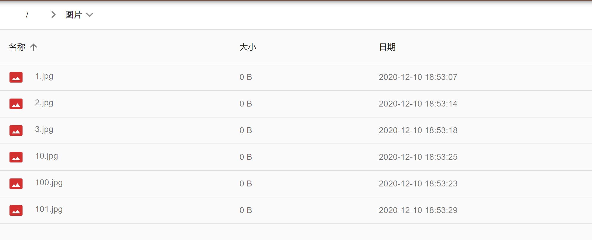 cloudreve V 3.2.1更新