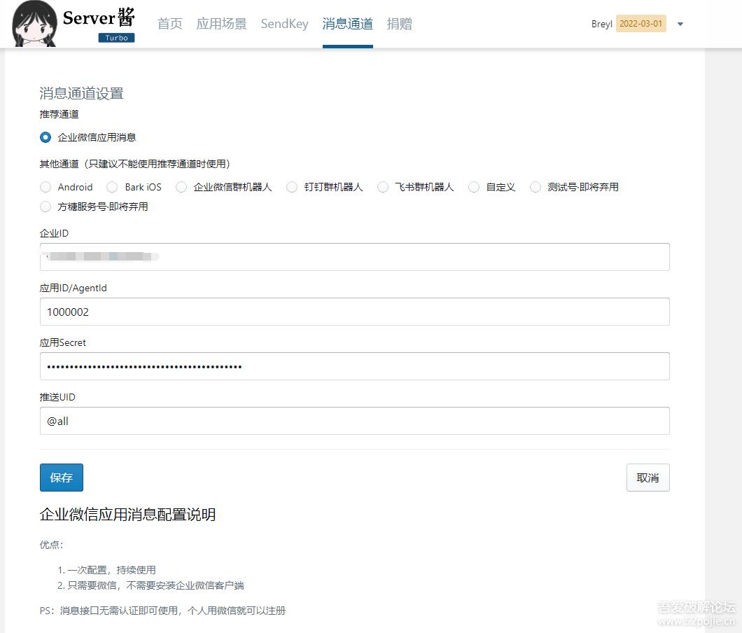 免费WPS会员—腾讯云函数Python脚本