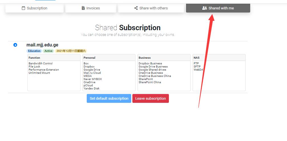 Raidrive 映射OneDrive/SharePoint为本地硬盘
