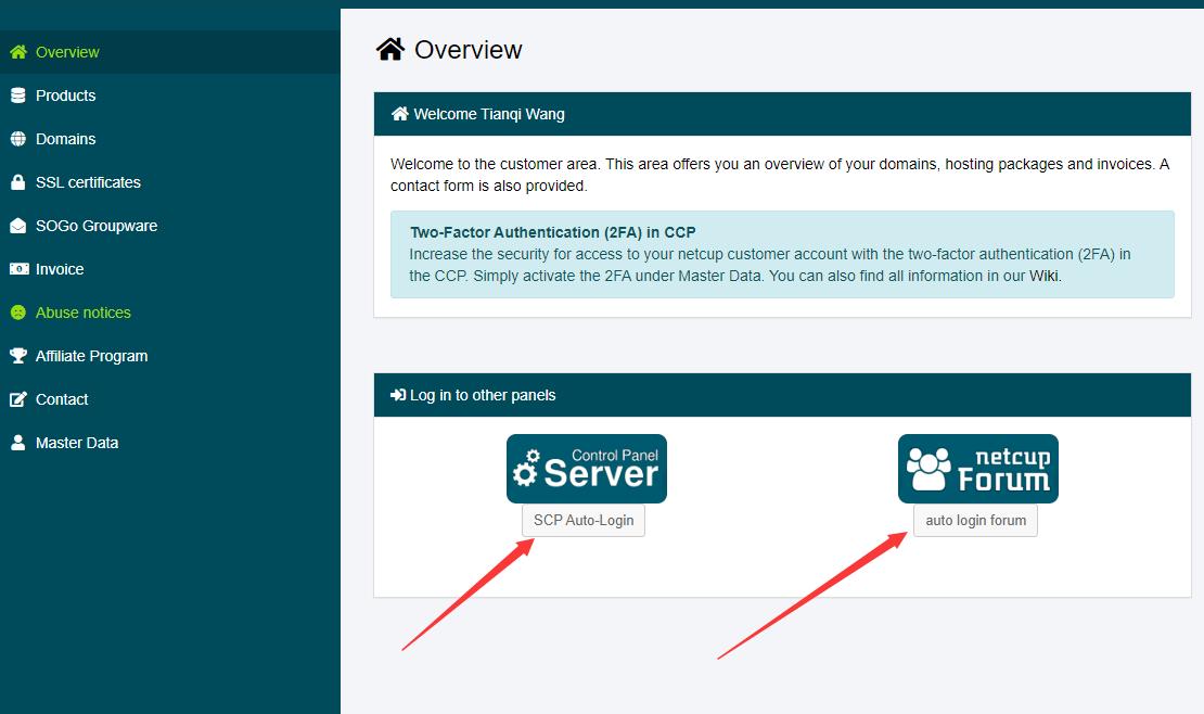 netcup 客户中心面板翻译及如何取消VPS