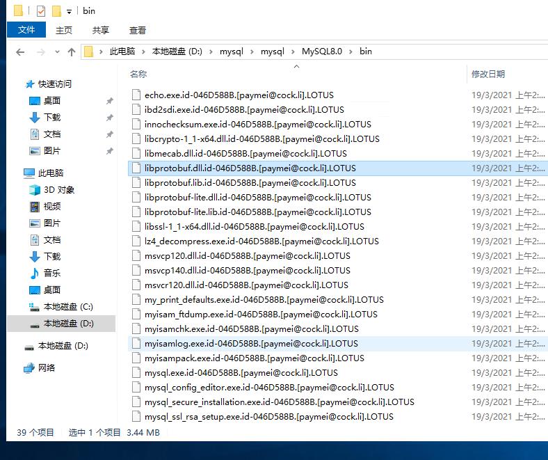windows  server  2019 服务器被锁 (cock.li 勒索病毒)