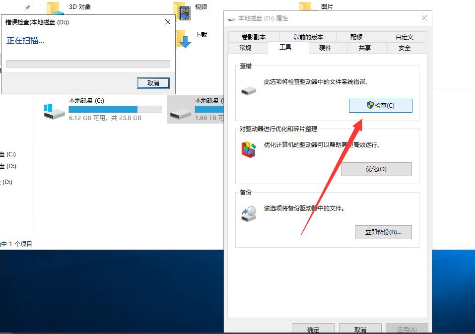 Windows sever 2019  OneDrive 在重分析点缓冲区中的标记无效 的解决方法