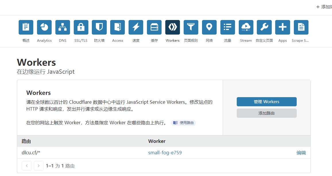B2+CF+ShareX,实现无成本图床和便捷上传