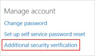 Microsoft 账户更改双重验证方法和设置