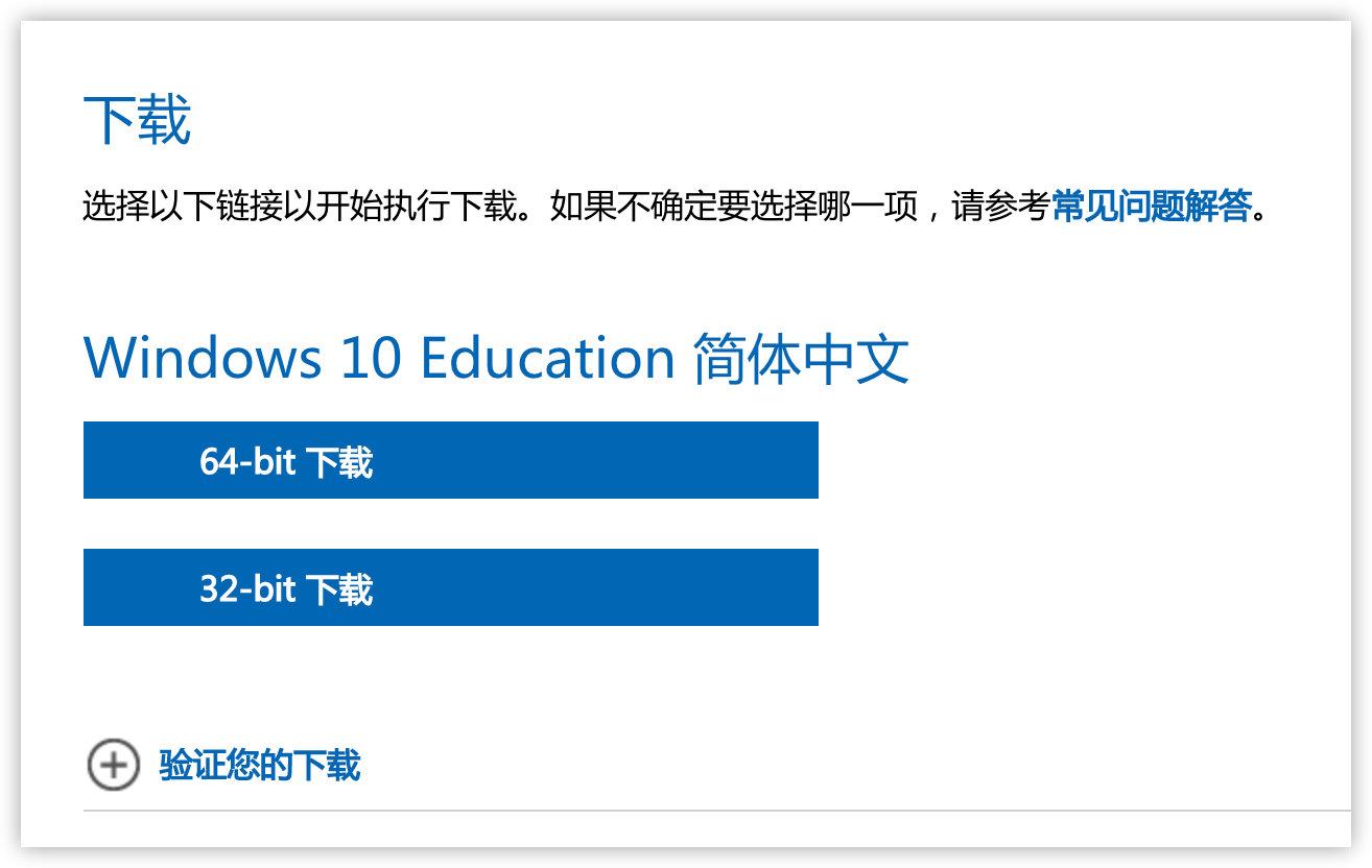 教你从微软官网下载系统镜像