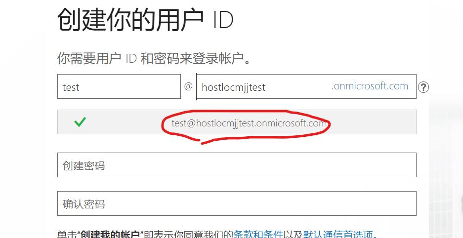 Mircosoft A1域名使用方法(图文版)(转)