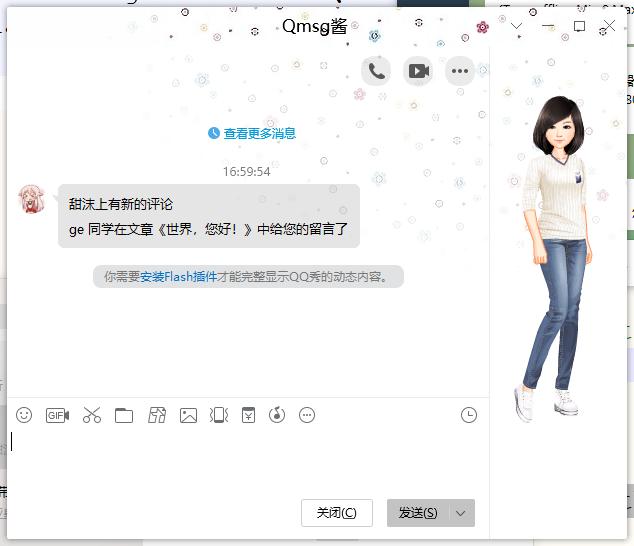 wordpress增加微信推送