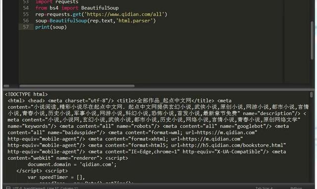 深入解析网页结构解析模块beautifulsoup